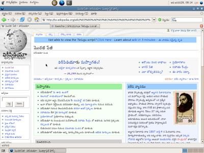 Firefox showing Telugu