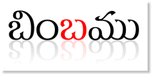 Telugu in Inkscape