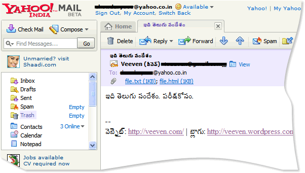 Yahoo! Mail showing Telugu mail correctly