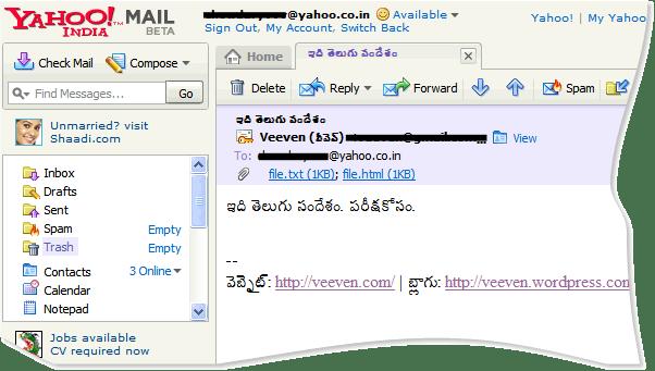 Yahoo! Mail showing Telugu mail correctly