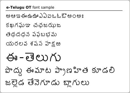 Telugu Font from INDOLIPI