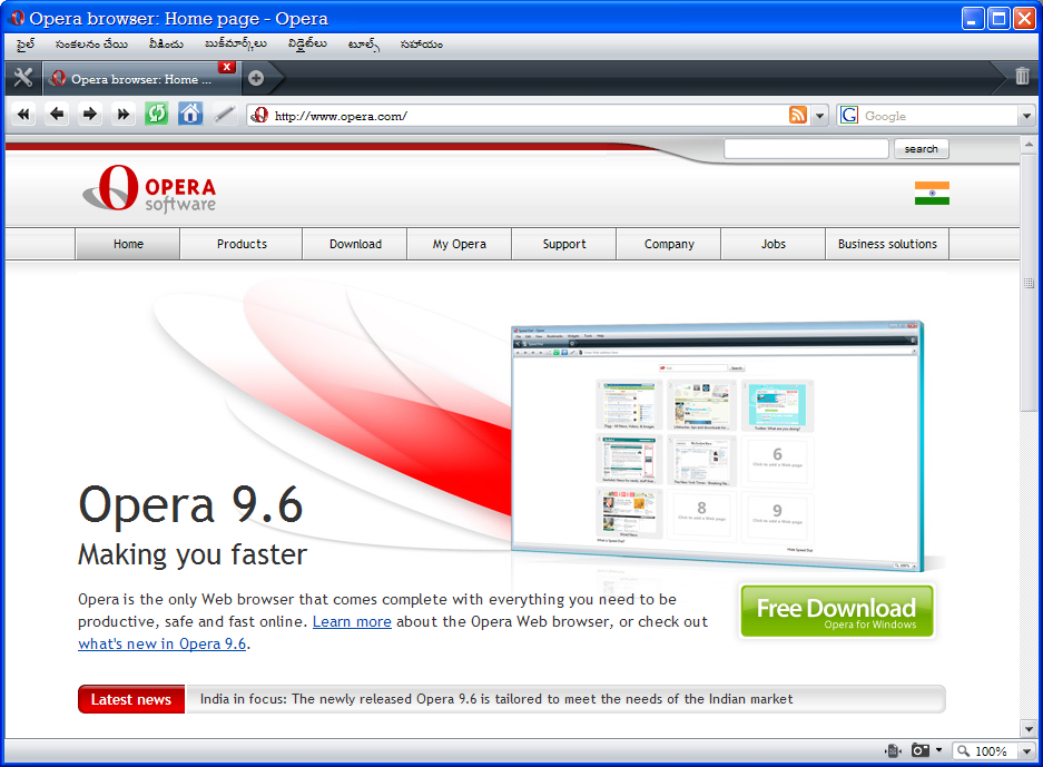 Opera Web Browser Now Available In Telugu